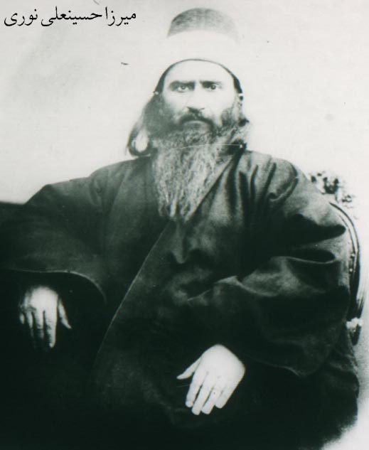 حسينعلي نوري