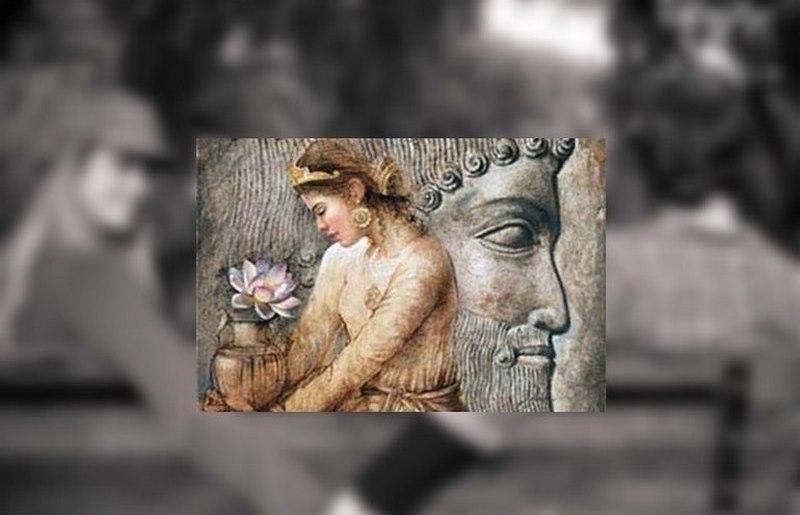 حقوق زن در عهد ساسانی