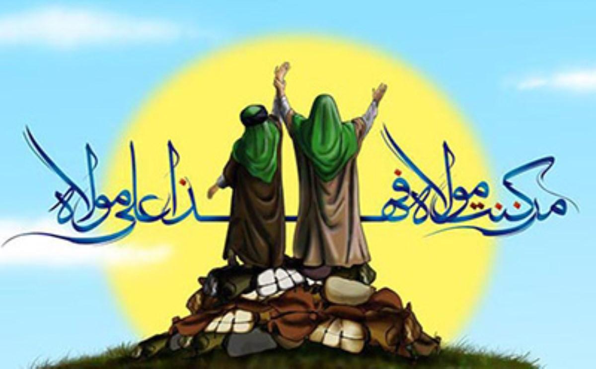 احمد الحسن یمانی دروغین و بحث غدیر خم