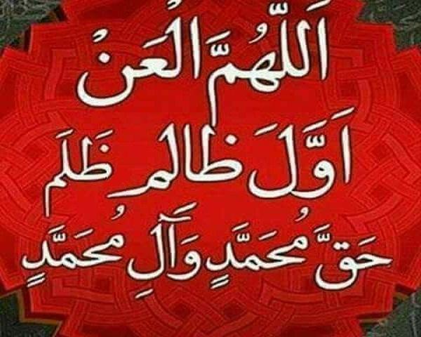 https://www.adyannet.com/sites/default/files/media/image/islam/3_55.jpg