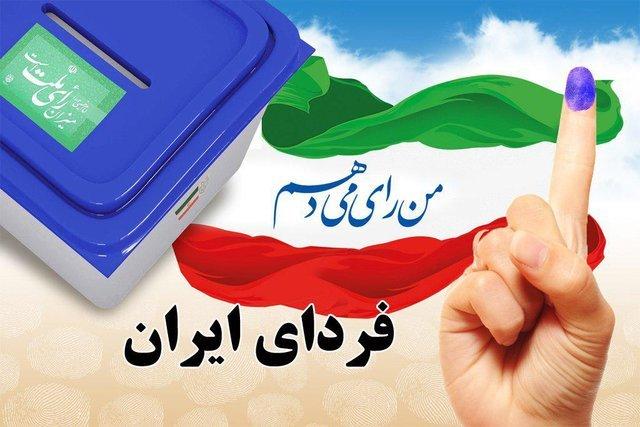 دیدگاه  فقهی و شرعی علمای اهل سنت ایران مبنی بر شرکت در انتخابات