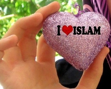 آشنايي ايرانيان با اسلام