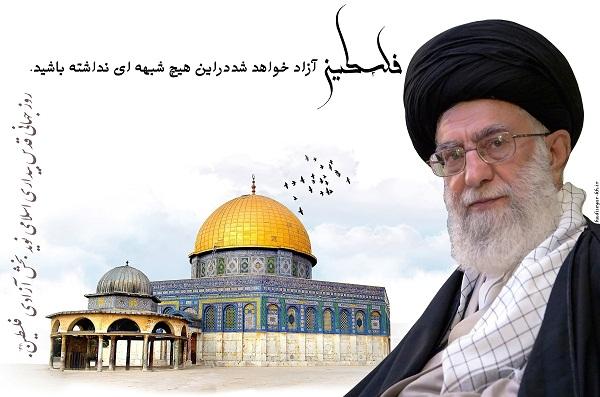 توجهات مقام معظم رهبری به قدس و مردم فلسطین از زبان علمای اهل سنت