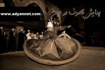مولود نحس اموی - عباسی
