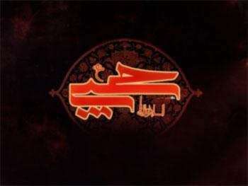 تضاد دیدگاه وهابیت با اهل سنت در اقامه عزاداری