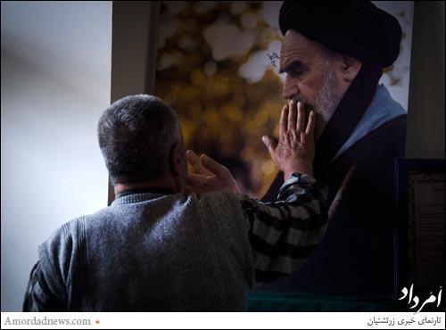 دیدار اقلیتهای مذهبی از خانه کودکی امام خمینی