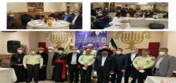 هفته نیروی تشکر انتظامی نمایندگان اقلیت های دینی از نیروی انتظامی