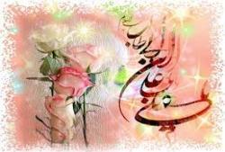 سید اوصیا