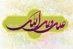 بیارزش بودن دنیا نزد امام علی علیه السلام