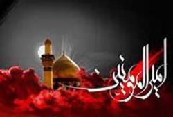 آبروی اسلام