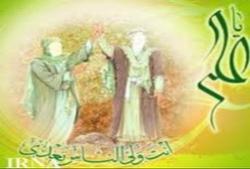 چرا غدیر را عید اعلام کردند