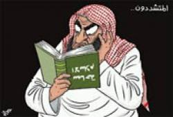 تاریخچه وهابیت (2)