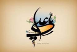 مولای ما علی (علیه السلام) است