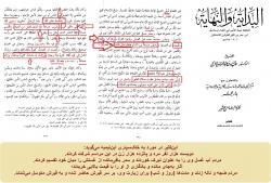 غلو در مورد مراسمات پس از مرگ ابنتیمیه، به مواردی که خودش حرام میدانست