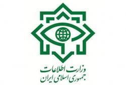 بیانیه وزارت اطلاعات