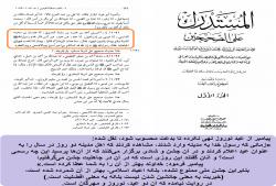 عدم نهی پیامبر از عید نوروز