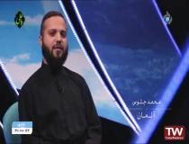 شیعه شدن محمد جلوس از آلمان
