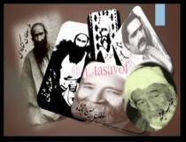 مخالفت امام خمینی (ره) با صوفیه