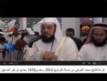 نماز خواندن وقرآن خواندن افتضاح مفتی جهاد نکاح