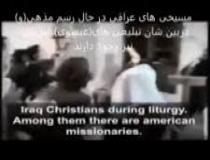 حمله آمریکا به عراق، جنگ صلیبی جدید