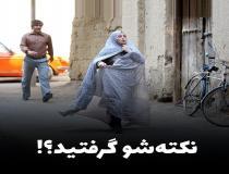 اسراییل، دزد عتیقه و زیرخاکی