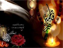ماجرای هتک حرمت خانه حضرت زهراء (س) توسط خلیفه اول و دوم