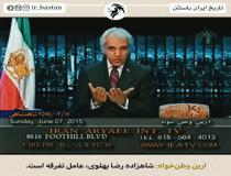 آرین وطنخواه: رضا پهلوی عامل تفرقه
