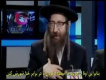 دروغ بزرگ / اسرائیل از کجا شکل گرفت؟