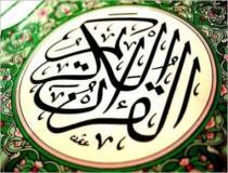 احمد الحسن در آزمون قرائت قرآن !